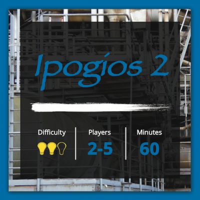 we_en_ipogios_2